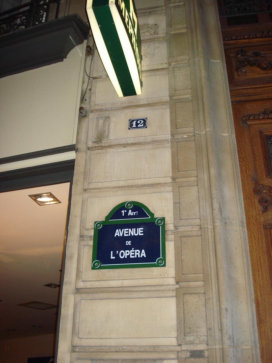 Bienvenue a paris appartement nid d amour 2 - Lappartement high tech high end varsovie ...
