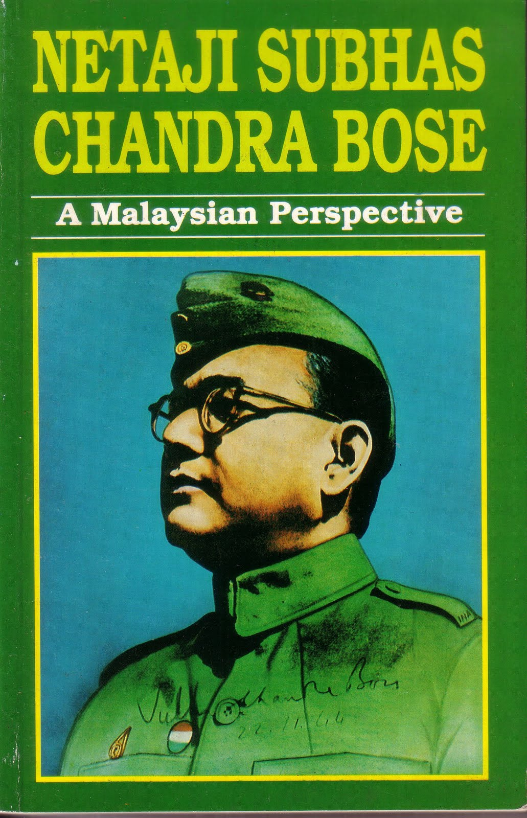 role of subhash chandra bose in the freedom struggle of india