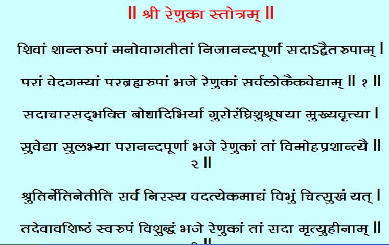 Dissertation Meaning In Marathi - bestservicetopessayservices