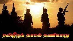முள்ளிவாய்க்கால் ,ஈழம்,பிரபாகரன்,eelam,prabhakaran,tamil,tamilnadu