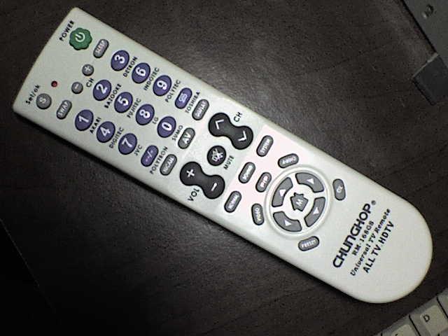 ://www.ndenservis.com/2010/10/cara-setting-universal-tv-remote.html