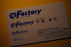 株式会社オートフッションファクトリー