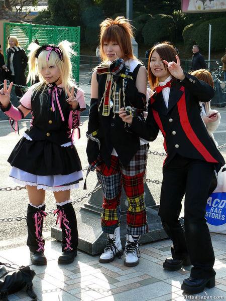 Harajuku Style Japanese Street Fashion