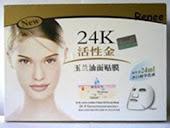 4 - 24k Face Mask