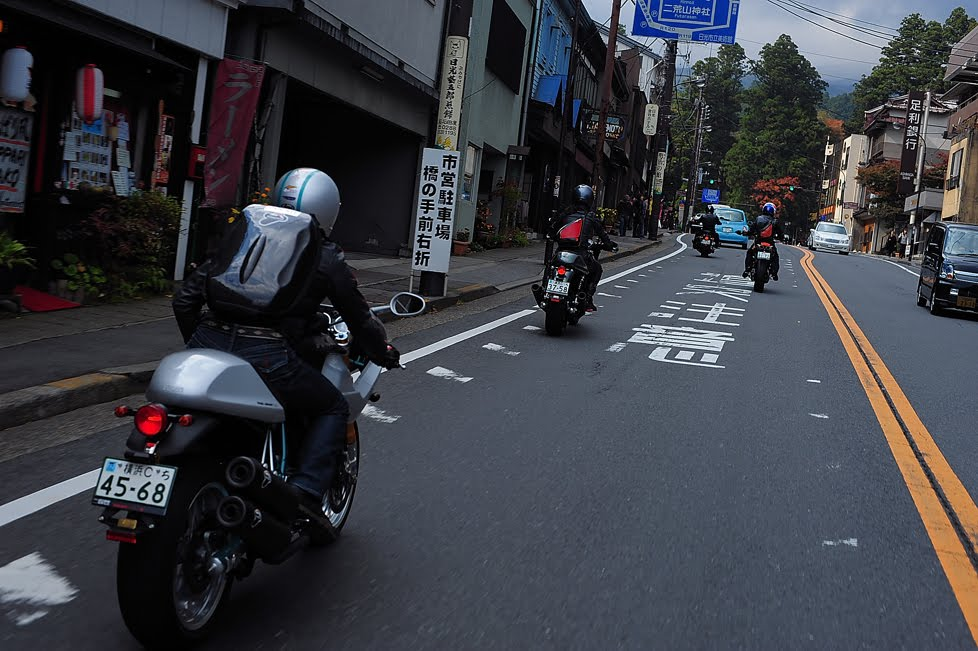 [日光鬼怒川写真3DSC_0059.jpg]