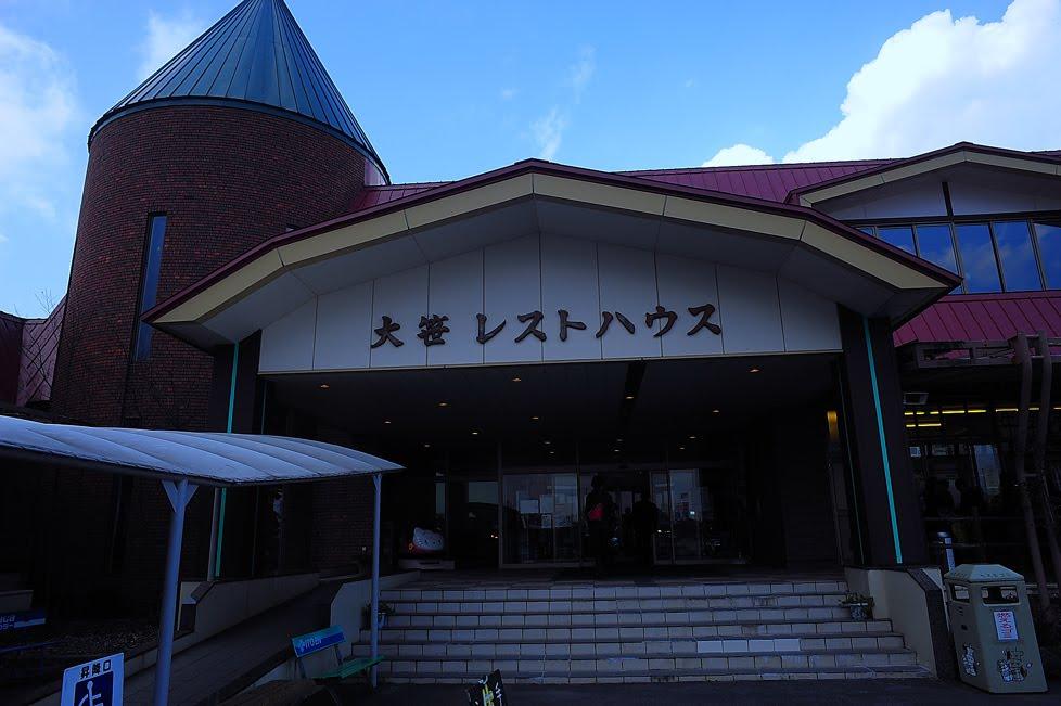 [日光鬼怒川方面の4DSC_0037.jpg]