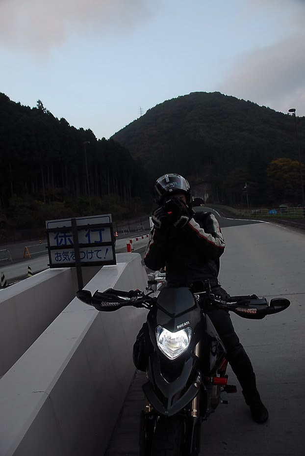 [yosida+d200++日光写真1029 DSC_0355.jpg]