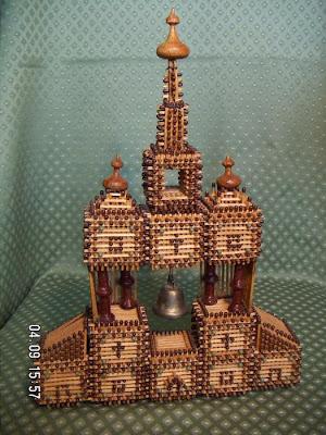 seen at www.curiousphotos.blogspot.com