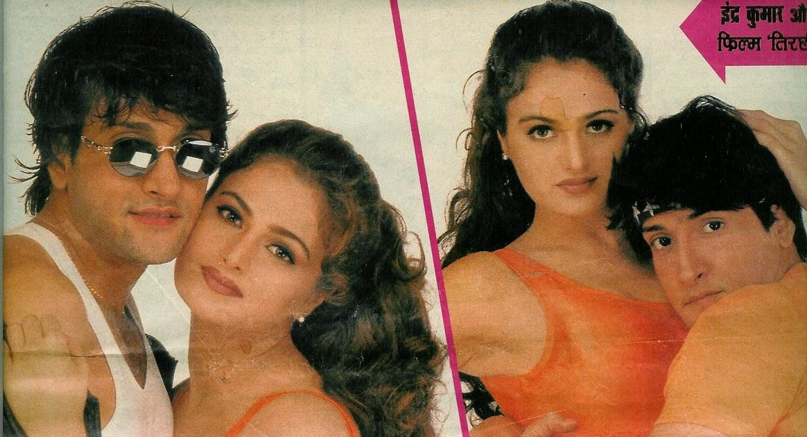 Monica Bedi Bathroom Scandal Pictures And Videos Are In Top Demand Love Of Bollywood Stars