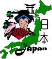 3 Rahasia Sukses Bangsa Jepang, Blog Pengembangan Diri | Tips Sukses | Motivasi | Inspirasi | Blogger Tutorial | Download Gratis