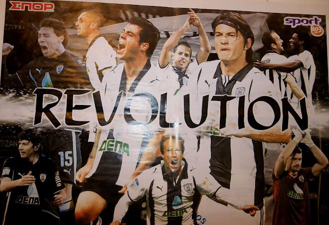 PAOK REVOLUTION 2010