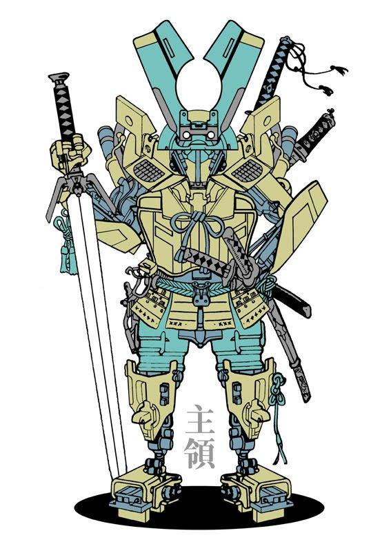 [Samurailo.jpg]