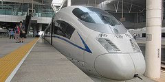 Chinese high-speed train at platform