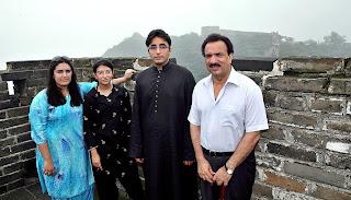 Pakistan People\'s Party: July 2010bakhtawar bhutto zardari