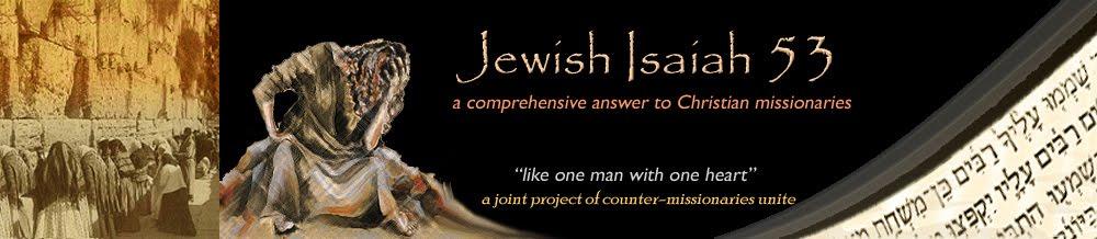 Jewish Isaiah53