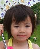 June 2008 Smile