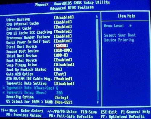Как обновить биос на любом компьютере komputerinfo
