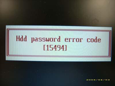 acer laptop password hack
