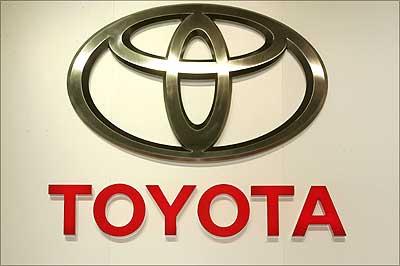 Dinakar fortune 500 company logos for Toyota motor company profile