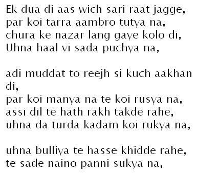 love hindi sms poems