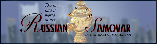 Dining and a World of Art: The Russian Samovar