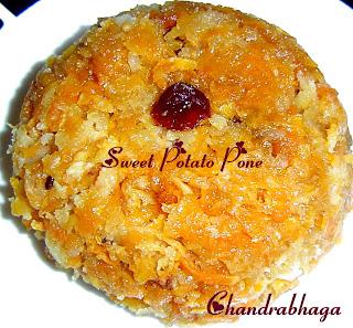 Chandrabhaga: Sweet Potato Pone - A Caribbean Recipe