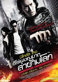 Bangkok Dangerous Thai Poster