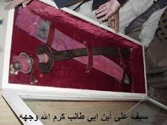 Pedang Saidina Ali r.a.