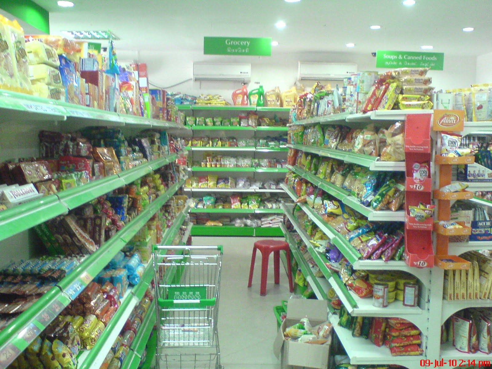 nilgiris supermarket Information about nilgiris supermarket nilgiris is the oldest and leaders in the series of nilgiris, a supermarket chain was founded by muthusamy mudaliar, who used to work for the british in.