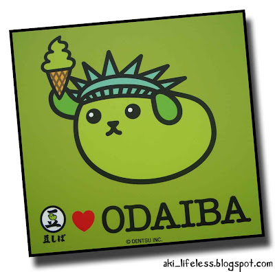 odaiba is a place in japan