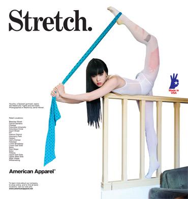 7024_american-apparel-ad-newyork-stretch-060809.jpg