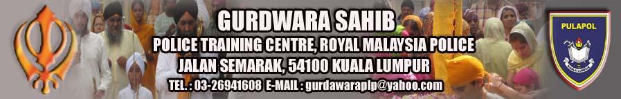 Gurdwara PULAPOL