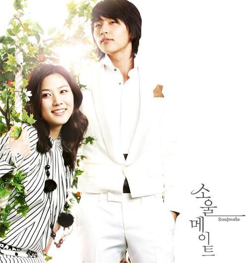 K-Lover (My love for K-music and  K-Dramas)