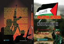 Info Palestin