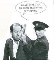 Νikpress......nikkk@hol.gr