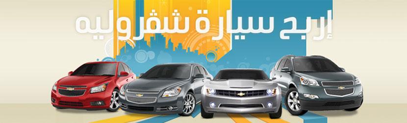 Direct cars insurance
