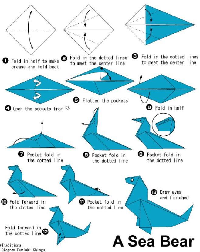 Оригами картинки схема - Схемы