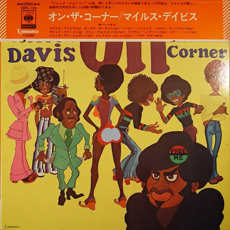 Miles Davis - On The Corner - 1972, Vinyl Rip