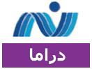 Nile Drama TV مشاهدة قناة نايل دراما بث مباشر