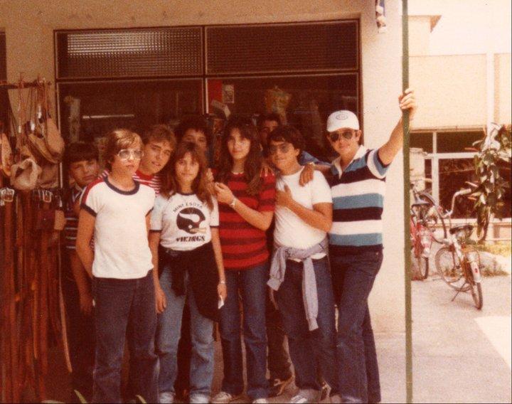 VIAJE FIN DE CURSO A MALLORCA 1980