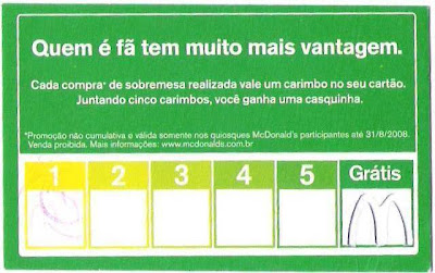 O SAC do Mc Donalds