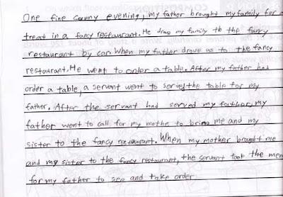 primary school essays