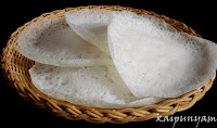 Palappam
