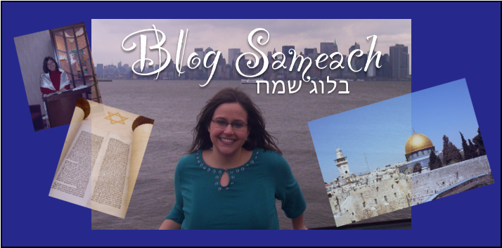 Blog Sameach