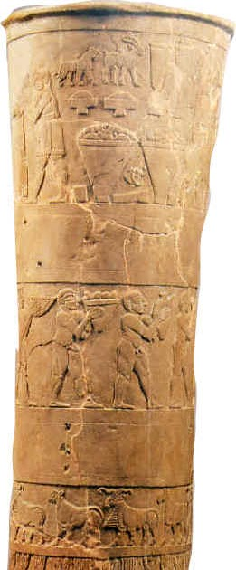Kleefeld On Comics On History Warka Vase Still A Question Mark