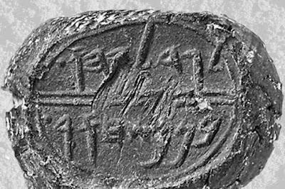 Selo Gedelias, Ciencia confirma a Igreja (divulgação cortesia Dr Eilat Mazar)