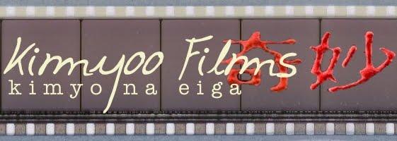 Kimyoo Films