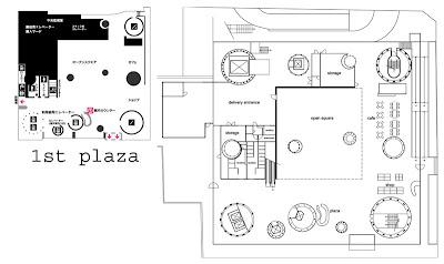 My Architectural Moleskine 174 Toyo Ito Sendai Mediatheque