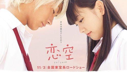 Departure japanese movie free download