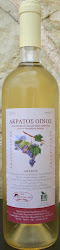 organic white Greek wine